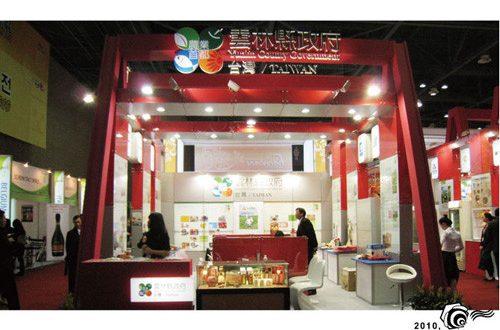 韓國首爾食品展