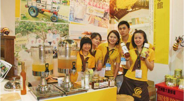 蜜蜂故事館台北國際食品展