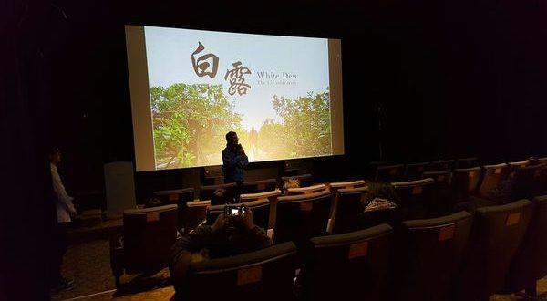 白露紀錄片-68電影館座談會