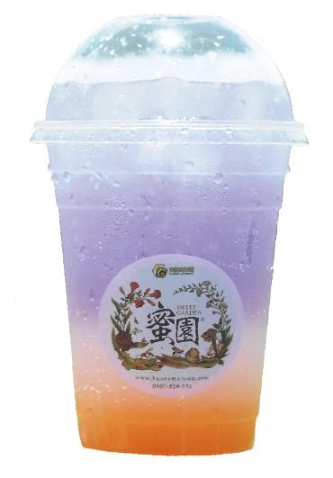 紫蝶蜂蜜檸檬氣泡飲