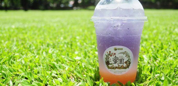 紫蝶蜂蜜檸檬氣泡水