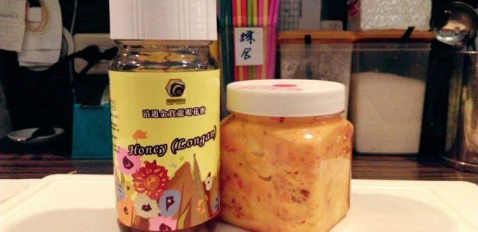 花蜜芥末黃金泡菜