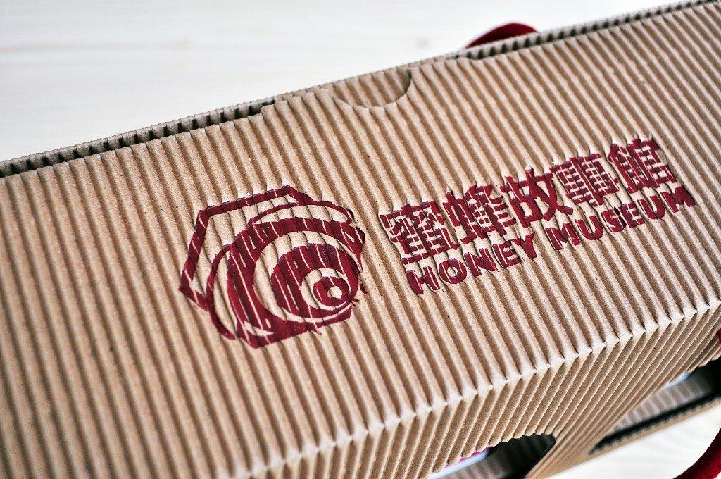 禮盒開箱02